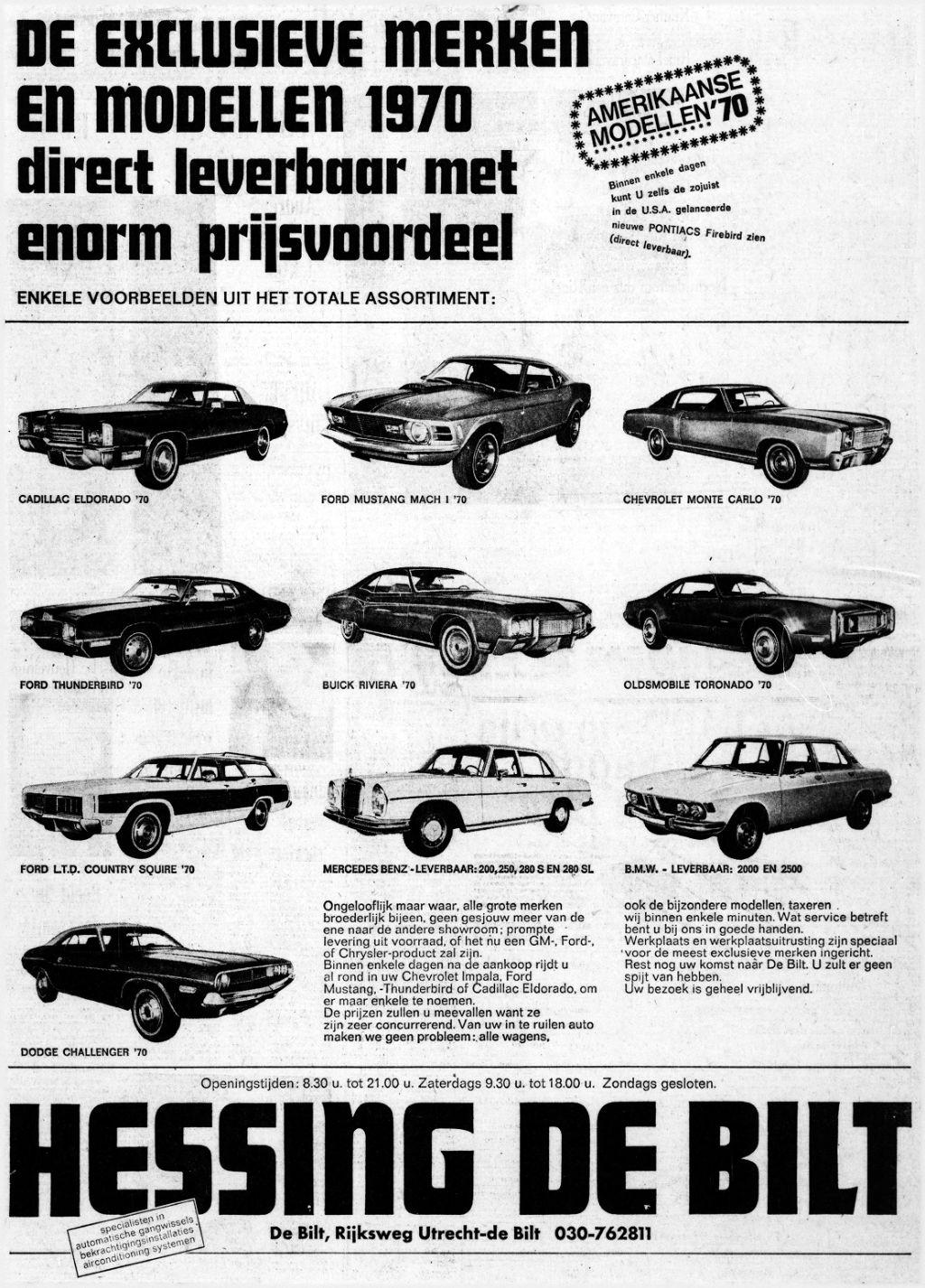 1970-03-14