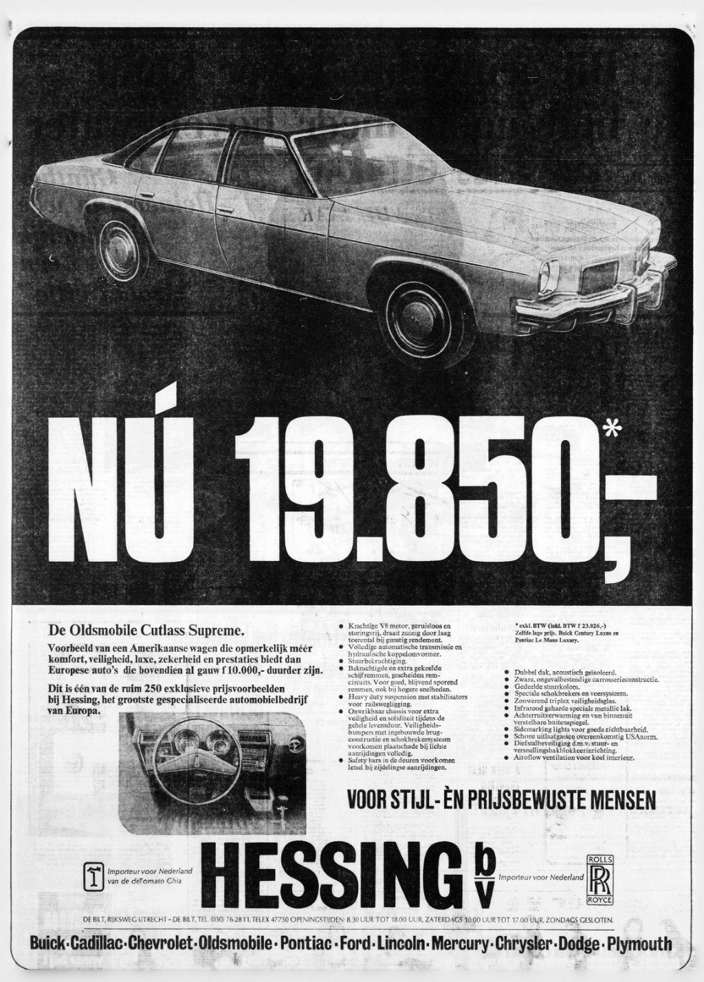 1973-03-10