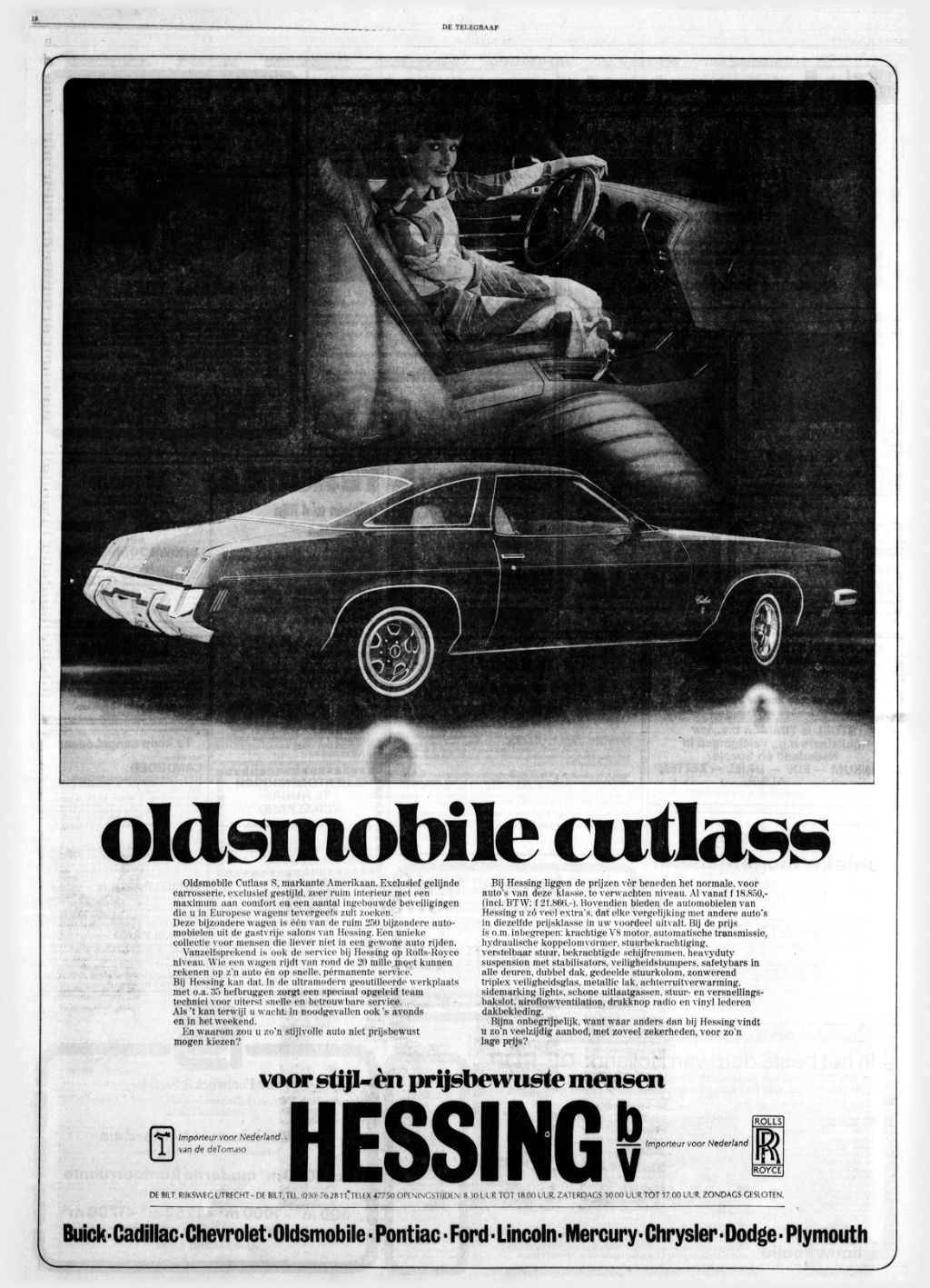 1973-07-21