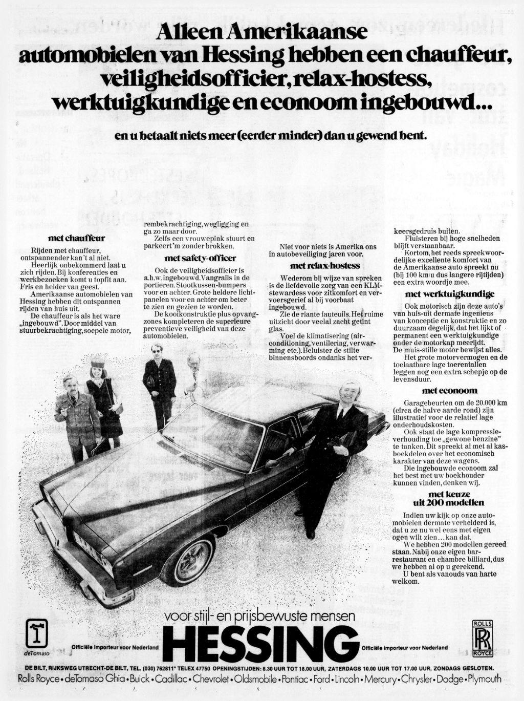 1974-03-9