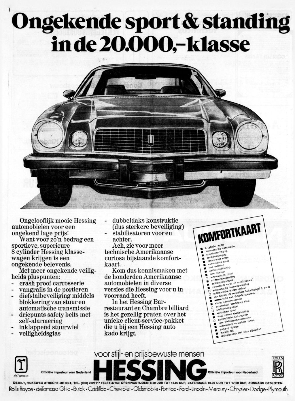 1974-07-6