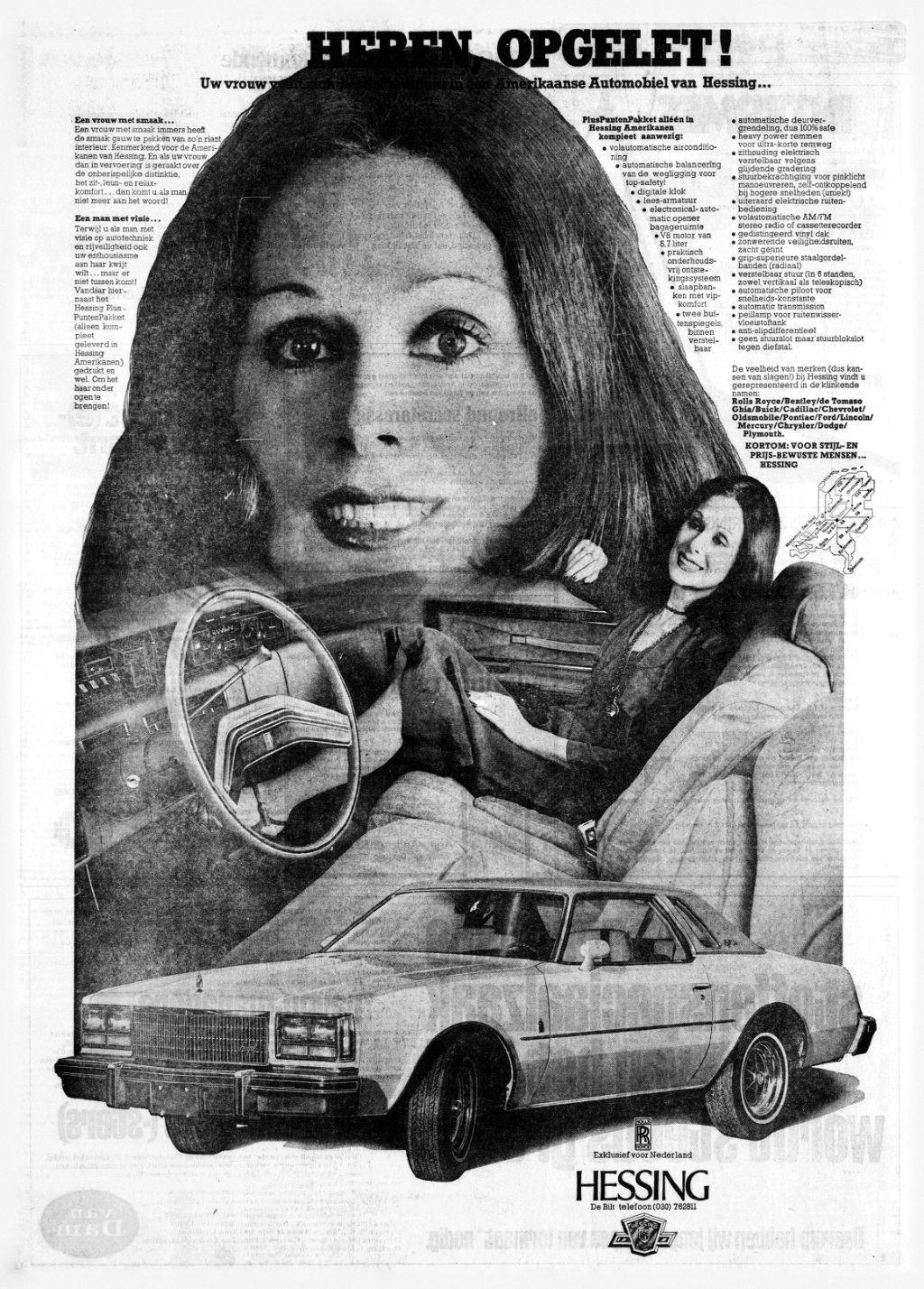 1975-12-27