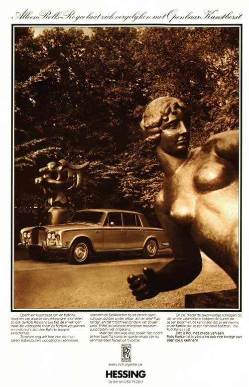 1975 Rolls-Royce-19750920-
