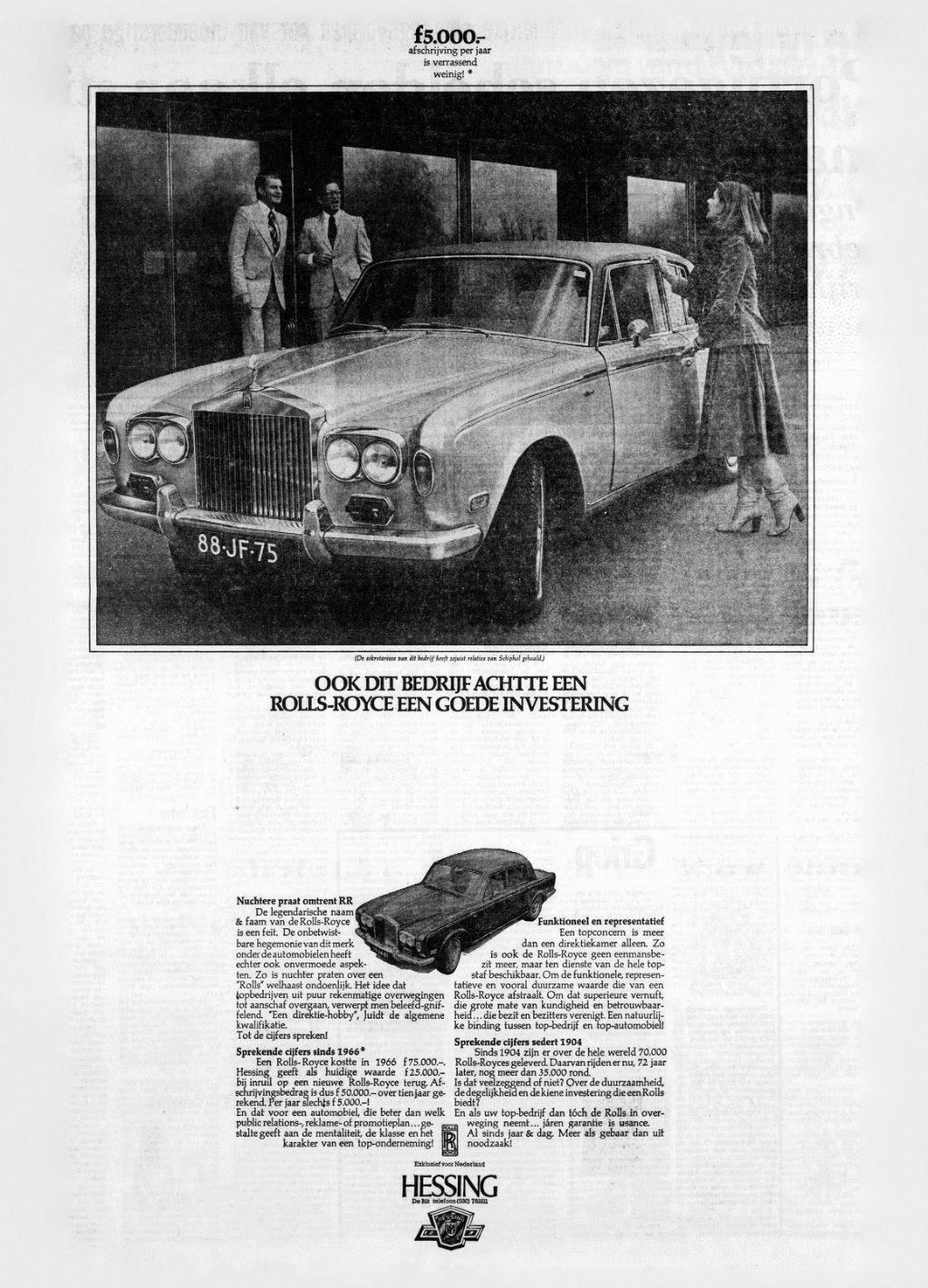 1976-04-17