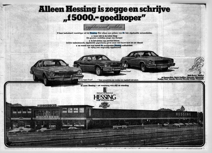 1976-07-10