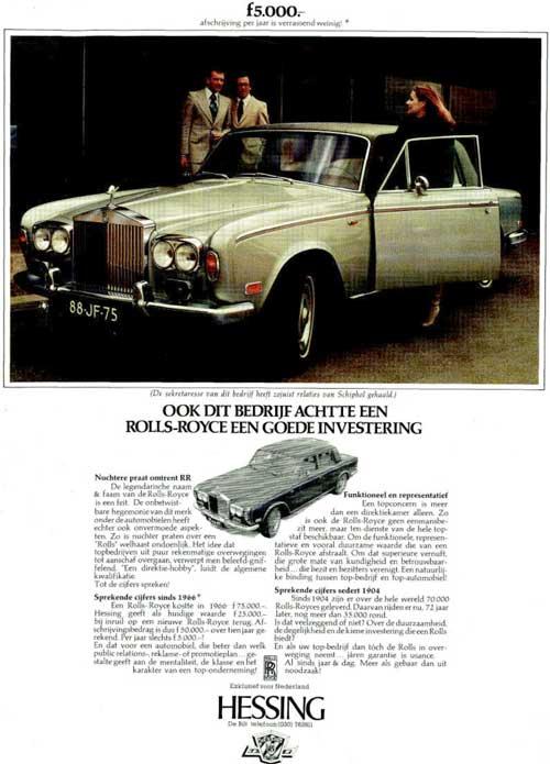 1976 Rolls-Royce-19760529