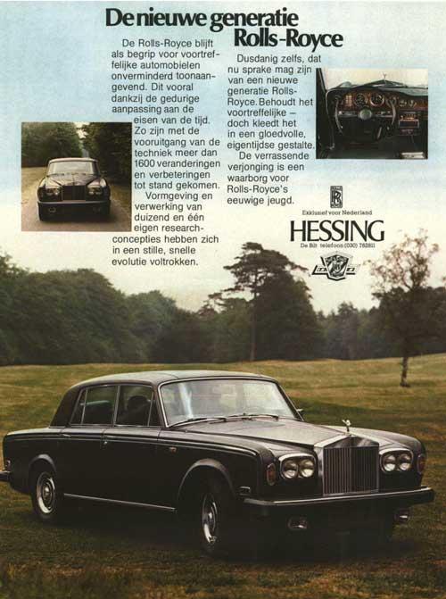 1977 Rolls-Royce-19771224-