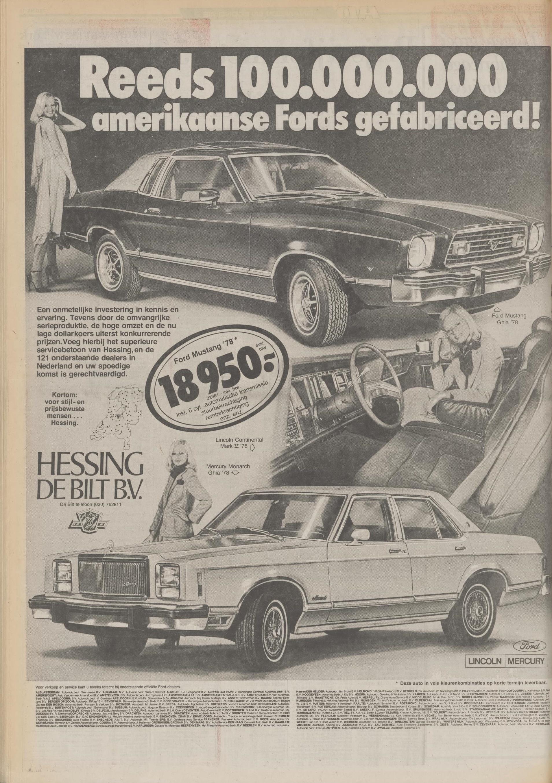 1978 18 feb ad