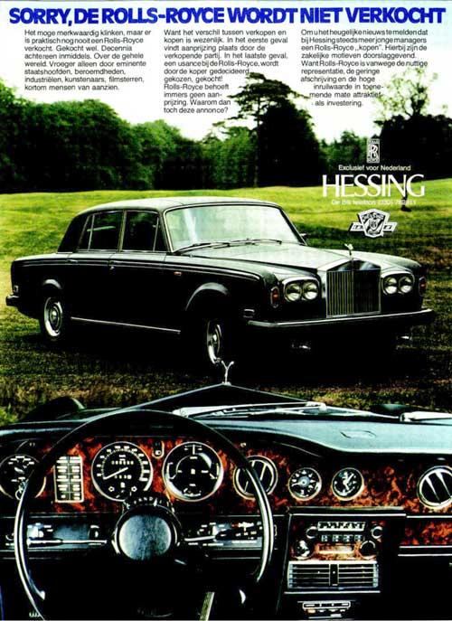 1978 Rolls-Royce-19780819-