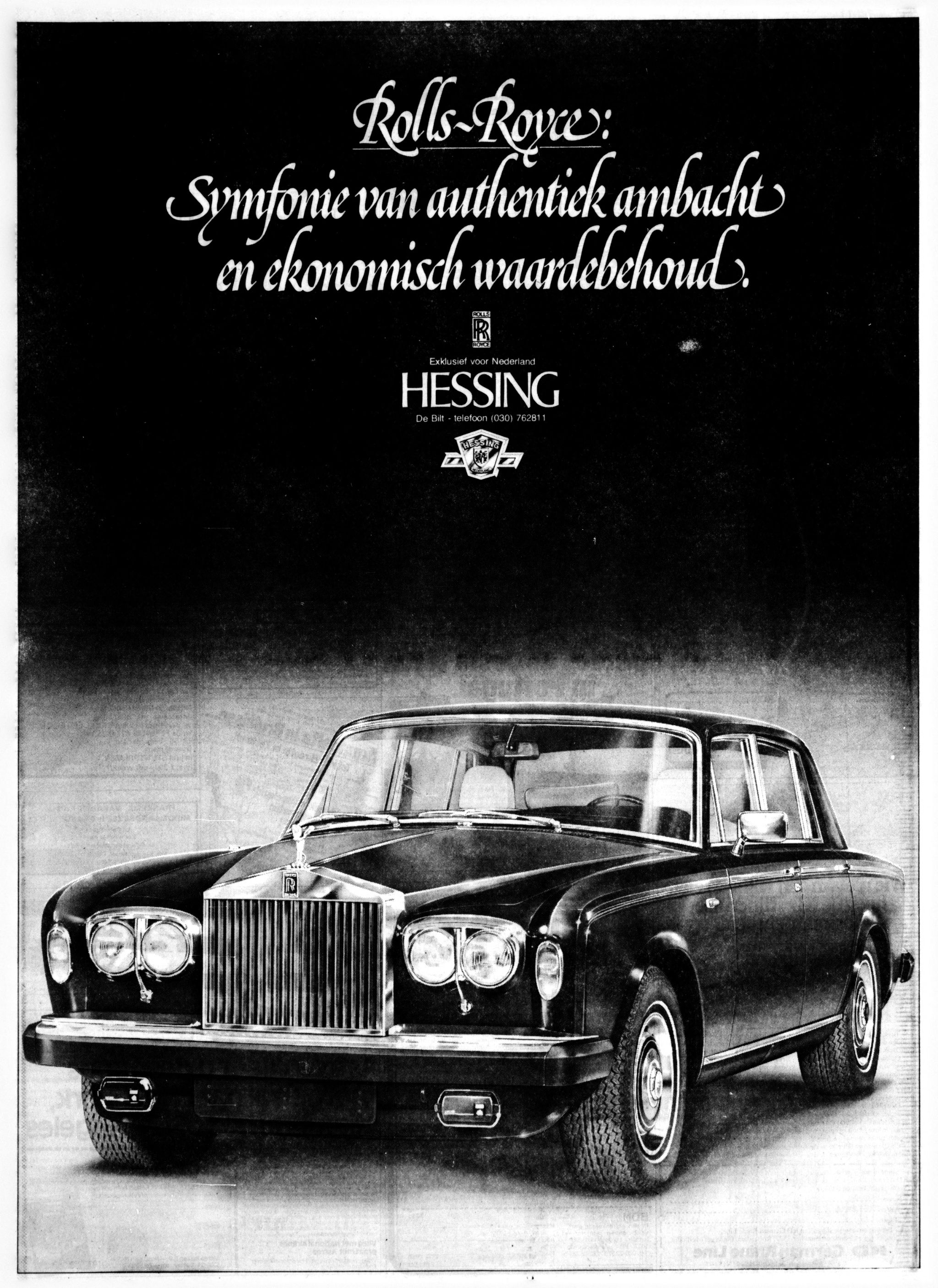 1979-12-05