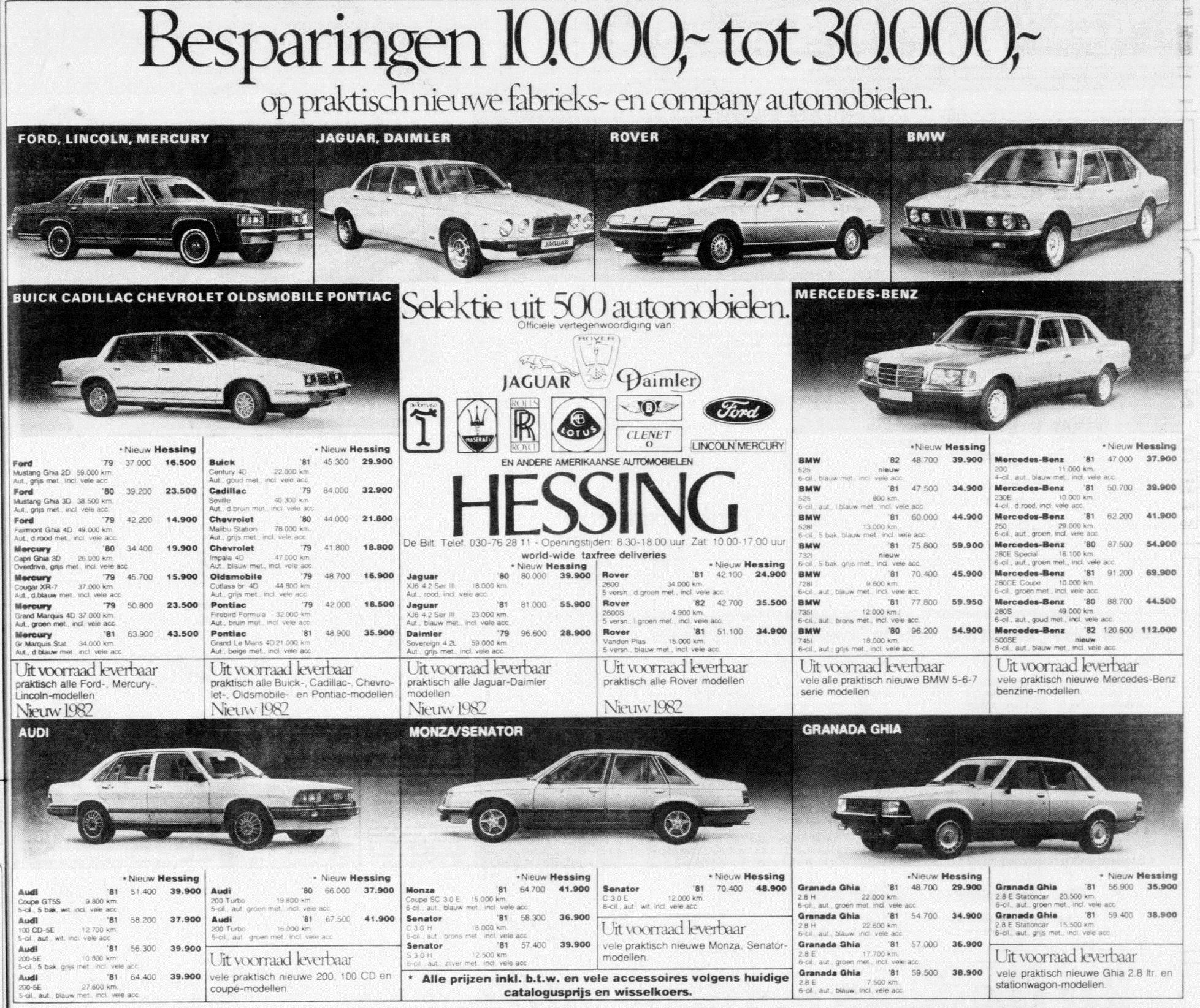 1982-03-20