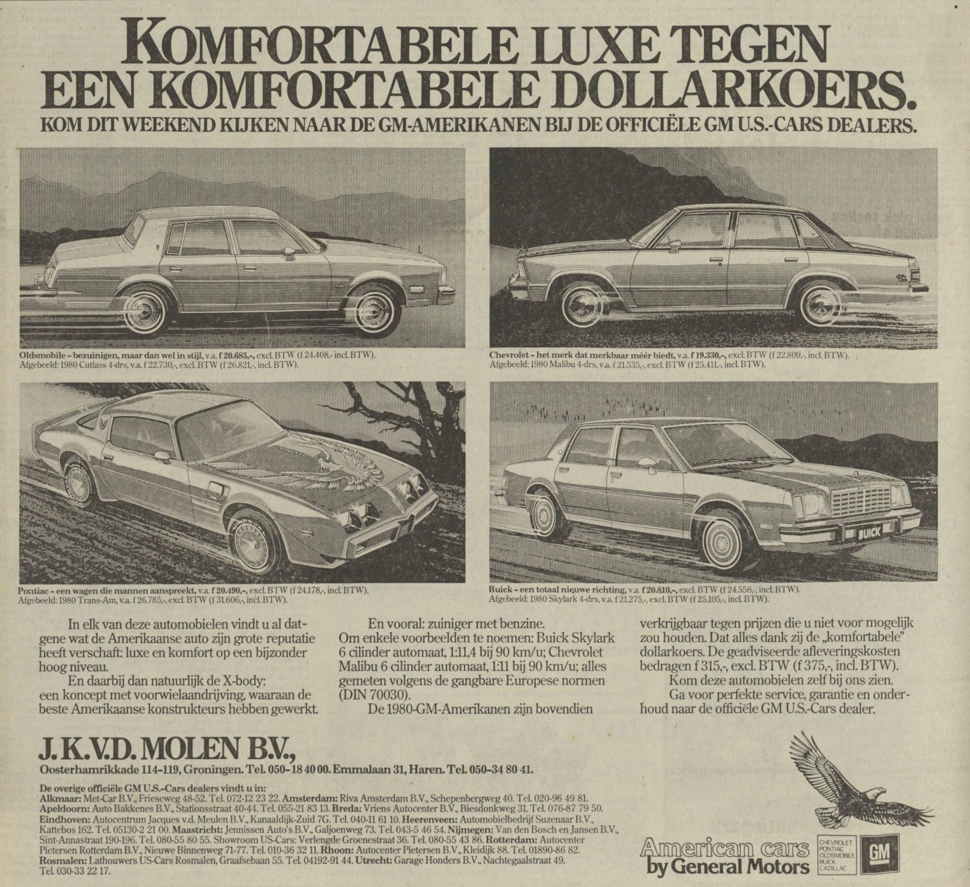 1980 GM