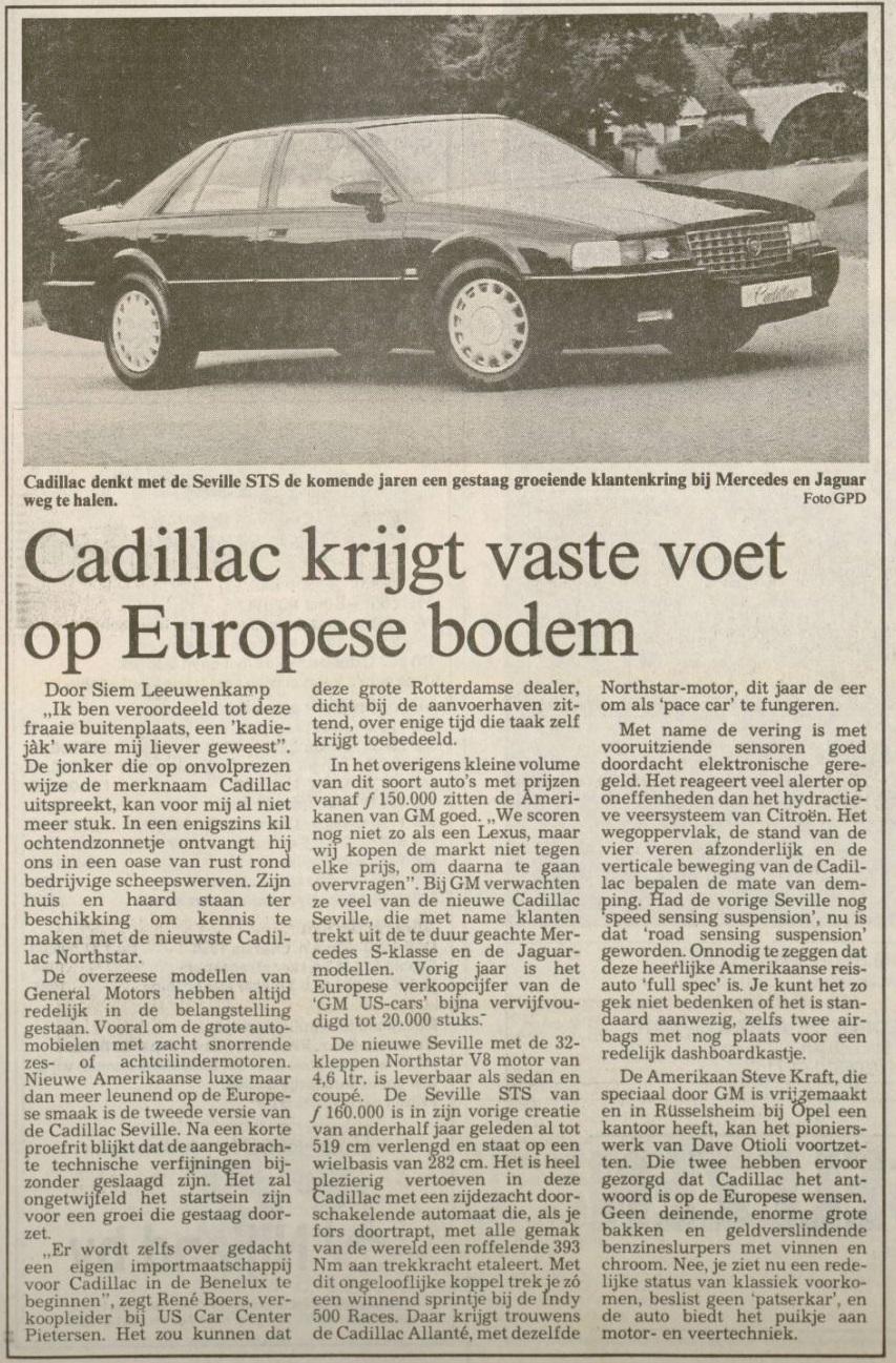 1993 cadillac