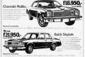 1976 GM